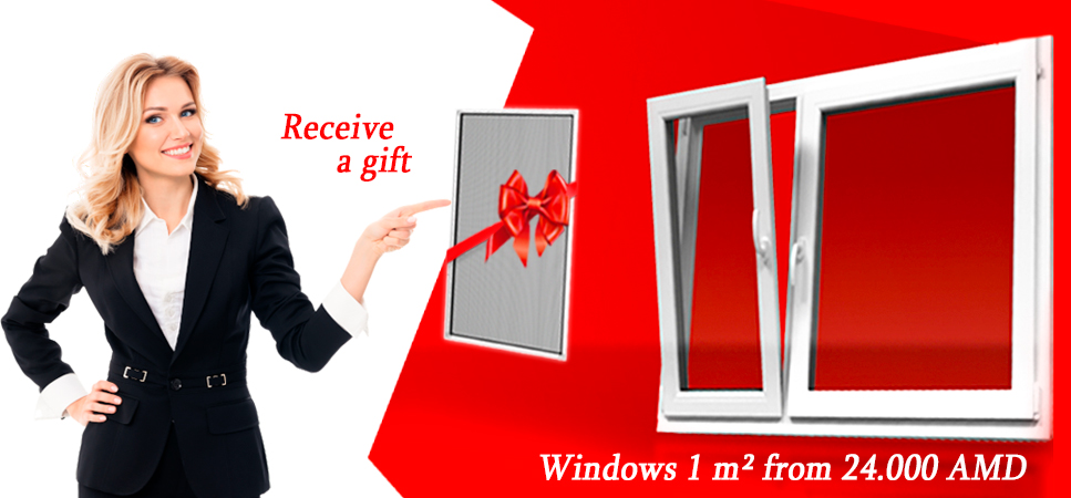 Receive a gift